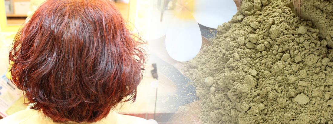 ハーブの力で明るい色合い ケミカルヘナで白髪染め